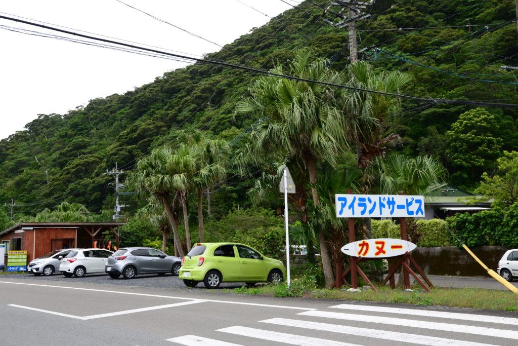 奄美マングローブカヌー
