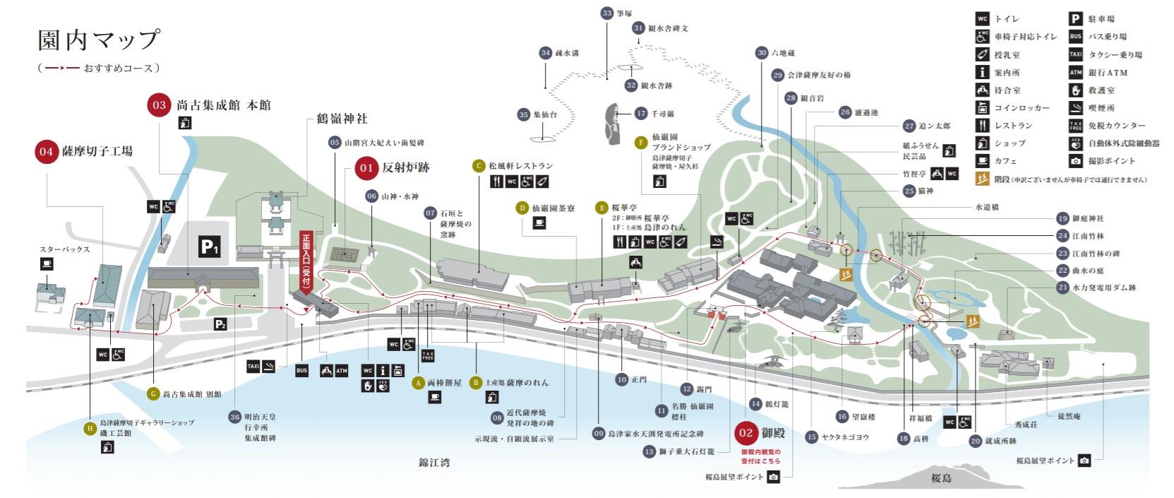 仙厳園園内マップ